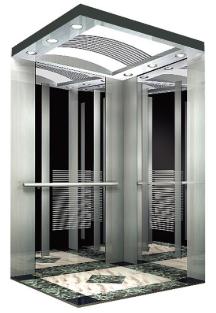 Top Suppliers Blt Elevator China - China FUJI Passenger Lift Elevator prices  – Fuji