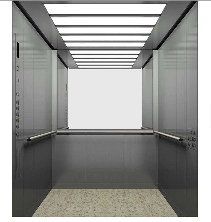 Cheapest Price En81 Passenger Lift - 1600KG 21persons passenger elevator with machine room  – Fuji